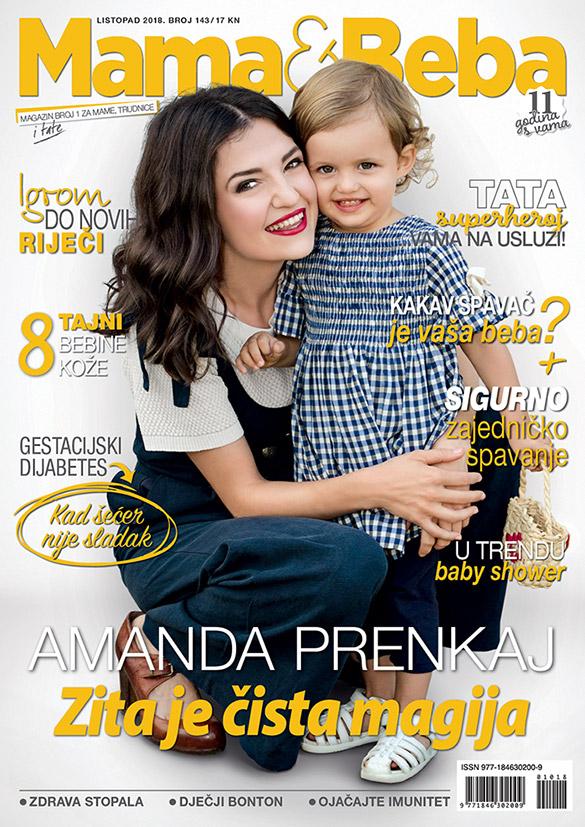 Amanda Prenkaj