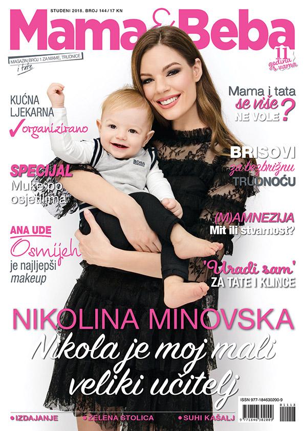 Nikolina Minovska
