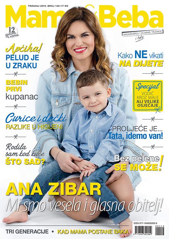 Ana Zibar, mama i beba