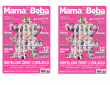 Mama&Beba